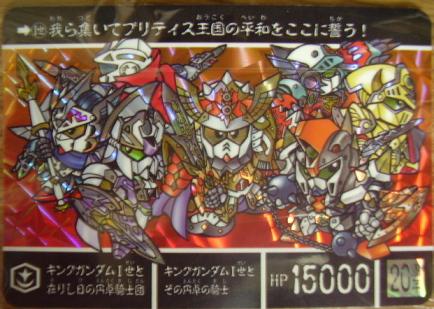 P5120083.JPG